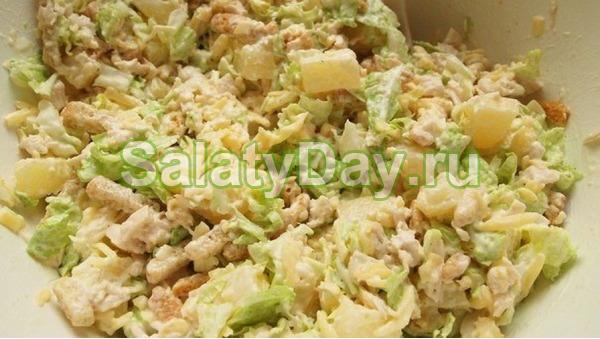 Салат «Белоснежка»