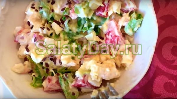 Салат Нежный с креветками