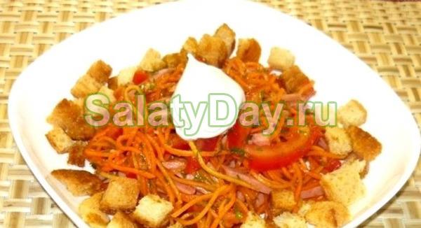 Салат с корейской морковью и сухариками, ветчиной и помидорами