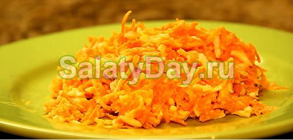 Белковый морковный салат с яйцами