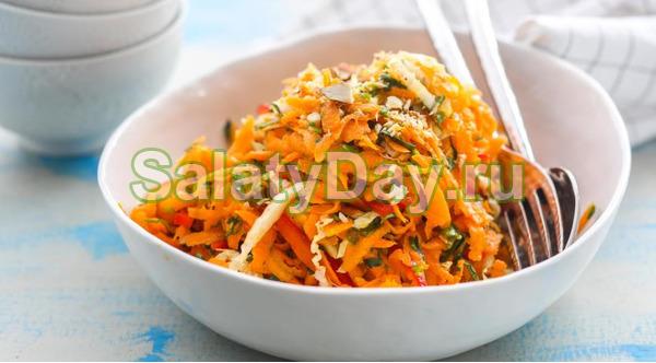 Салат с корейской морковью, фасолью и сельдереем