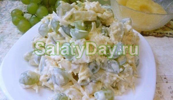 Изысканный салат с сыром, чесноком и виноградом