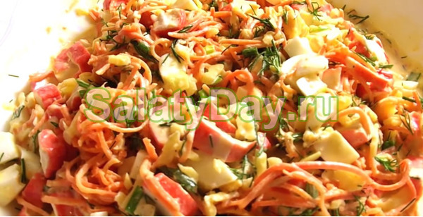 Салат с корейской морковью и крабовыми палочками «Классический»