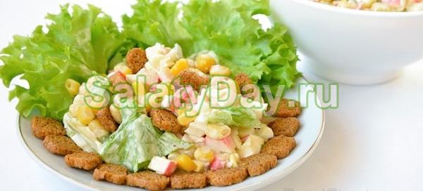 Салат с крабовыми палочками и сухариками «Пятиминутка»