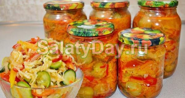 Салат на зиму «Кубанский» из белокочанной капусты (без стерилизации)