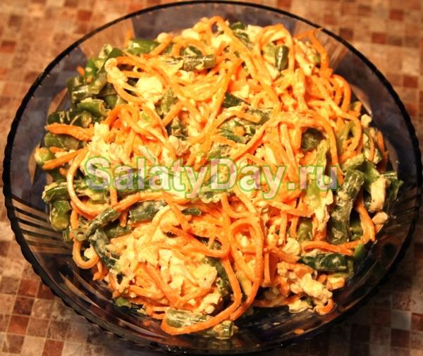 Салат «Карусель» с зелёной фасолью