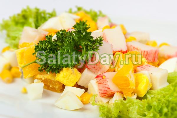 Салат с апельсинами и крабовыми палочками - классичесский рецепт
