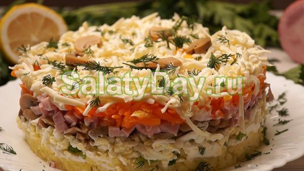 «Царский» слоеный салат с мясом и грибами, овощами, сыром