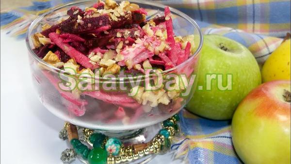Салат из свеклы без майонеза - Яблочное  рандеву