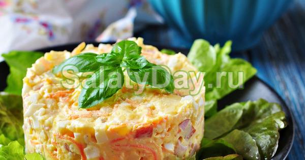 Оригинальный салат «Фантазия вкуса» с ветчиной