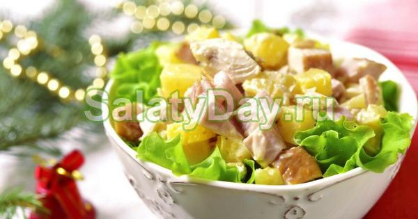Салат «Фантазия» с курицей и ананасом для гурманов