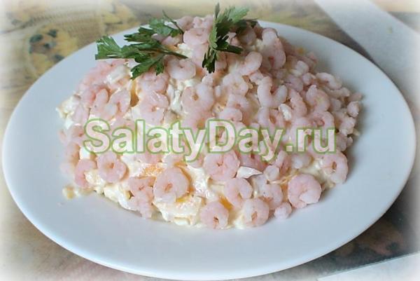 Салат «Морской бриз» с кальмарами, креветками, перцем и пармезаном