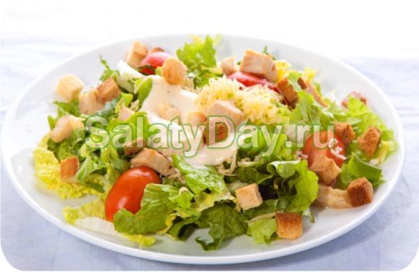 С салатом «Романо»