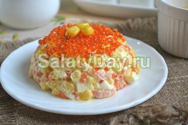 Праздничный салат с красной икрой и кальмарами