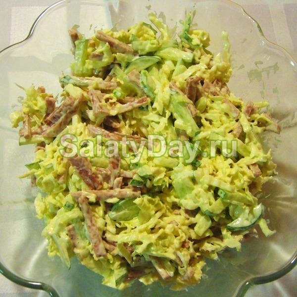 Салат с говядины отварной и пекинской капусты