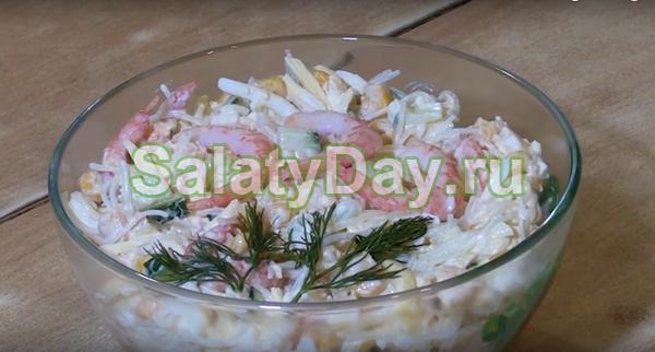 Салат из фунчозы с креветками