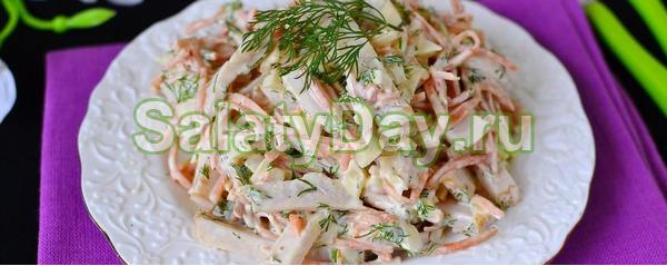 Салат «Пиканта» с фасолью, копченым куриным мясом и корейской морковью