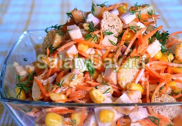 Салат с сухариками, кукурузой и корейской морковкой