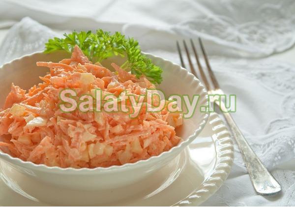 Салат с морковкой сыром и чесноком