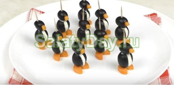 Канапе «Пингвины»